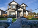 Westside Vancouver home owned by Xiaozong Liu. Liu is reported to be the husband of Wanzhou Meng, a Huawei executive and scion arrested in Vancouver Dec. 1 at the request of U.S. authorities.