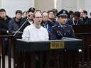 This photograph taken and released by the Intermediate Peoples' Court of Dalian on January 14, 2019 shows Canadian Robert Lloyd Schellenberg during his retrial on drug trafficking charges in the court in Dalian in China's northeast Liaoning province.
