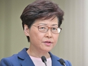 Hong Kong's pro-Beijing leader Carrie Lam announced that a widely loathed proposal to allow extraditions to the Chinese mainland