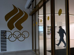 A view of the Russian Olympic Committee headquarters in Moscow on Thursday, Dec. 17, 2020.