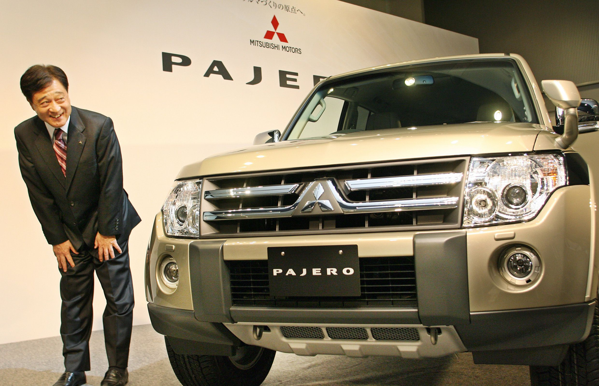 Japan's auto giant Mitsubishi Motors (MM