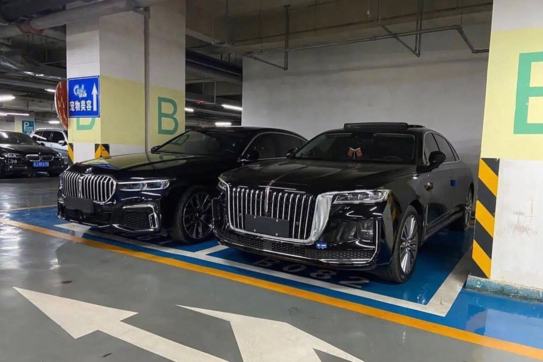 Hongqi H9 BMW 7 Series