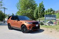 2021 Land Rover Discovery R-Dynamic S