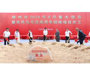 Dongfeng and Maxion Wheels celebrate the formation of their new joint venture and its future passenger car aluminum wheel plant with a groundbreaking ceremony on June 6, 2019 in Suizhou, China.