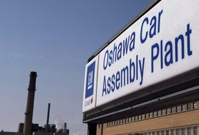 Oshawa's General Motors car assembly plant (Michelle Siu/The Canadian Press)