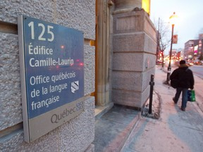 A sign at the entrance to the Office québécois de la langue française in Montreal.
