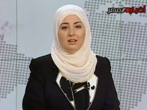 Egypt State TV/The Associated Press