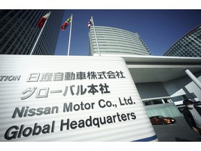 Nissan Motor Co. Global Headquarters is seen in Yokohama near Tokyo Wednesday, Nov. 21, 2018. France's Renault says it has decided to keep its CEO Carlos Ghosn on despite his arrest in Japan on allegations that he misused assets of partner Nissan Motor Co. and misreported his income. Renault's board of directors announced late Tuesday that the No. 2 at the company, Chief Operating Officer Thierry Bollore, would temporarily fill in for Ghosn.