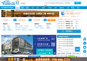 Screenshot from VanFun.com, a website aimed at connecting Chinese buyers to Vancouver real estate. If the non-resident demand for a scarce good is strong enough to encourage the creation of such websites, it can be assumed that it is a factor making it unaffordable.