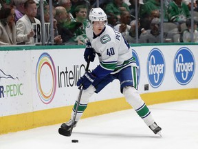 Centre Elias Pettersson of the Vancouver Canucks says self-isolation is strange and boring, but he can't wait to start training camp and resume the paused NHL season.