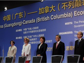 Ex-B.C. premier Christy Clark announces 2016 Belt and Road initiative with top Communist Party of China official Hu Chunhua (to her left). (Photo: B.C. government)