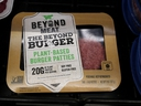 A Beyond Meat burger is seen on display at a store in Port Washington, N.Y., June 3, 2019. REUTERS/Shannon Stapleton/File Photo