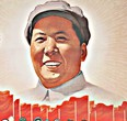 Chairman Mao would approve of a new snitch app.
