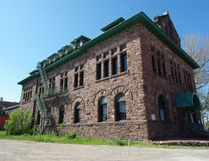 The old St. Marys Paper office in Sault Ste Marie has much potential.