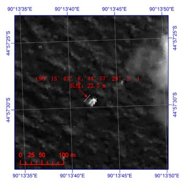 A satellite image taken on March 18, 2014 of an object spotted in the southern Indian Ocean by the Gaofen-1 high-resolution optical Earth observation satellite CNSA (China National Space Administration). Chinese satellites have spotted the new object in the southern Indian Ocean that could be wreckage from the missing Malaysia Airlines Flight MH370 carrying 239 people, and ships are on their way to investigate, China and Malaysia said on March 22, 2014.   REUTERS/CNS Photo