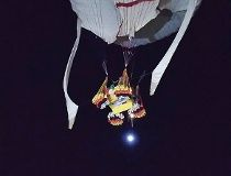 The Two Eagles balloon, with pilots Leonid Tiukhtyaev and Troy Bradley, launches in Saga, Saga Prefecture