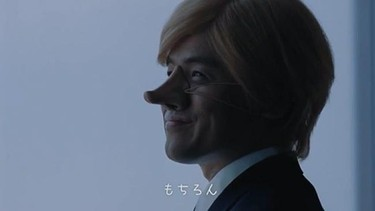 "All Nippon Airways: A travel campaign for Japanese airline All Nippon Airways was pulled after being criticized for using 'whiteface' and having racist overtones. In the commercial promoting the range of destinations available to fly to from Tokyo, two Japanese businessmen talk about changing the image of Japan before one dons a blonde wig and a big nose. ""Our intention was to show Japanese becoming more active and essential to the world,"" a spokesperson said. (YouTube)"