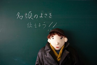 A scarecrow representing a teacher sits in a classroom in a closed down school in the village of Nagoro on Shikoku Island in southern Japan on Feb. 24, 2015. (REUTERS/Thomas Peter)