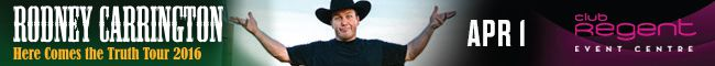 22448_MBLL_Sun_Entertainment_Tab_Ad_RodneyCarrington