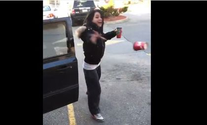 coffee toss