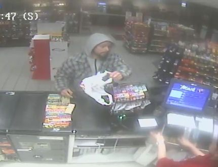 GP RCMP looking for assistance identifying suspect involved in recent armed robbery SUPPLIED