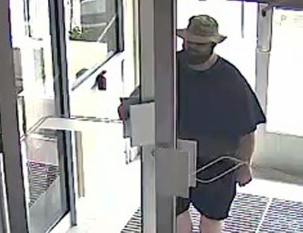 The suspect of a robbery at the Royal Bank at 2628 Princess St. in Kingston, Ont. on Thursday August 25, 2016.Supplied Photo