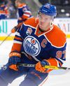 Oilers star Connor McDavid. (The Canadian Press)