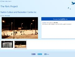 Screen capture of the Rankin Culture and Recreation Centre's 'The Rink Project' page at www.avivacommunityfund.org.