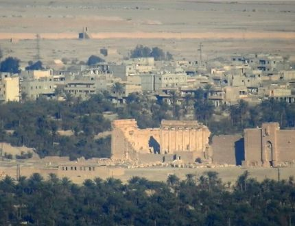 This Dec. 11, 2016, file image made from militant video posted online by the Aamaq News Agency, a media arm of the Islamic State group, purports to show a general view of the ancient ruins of the city of Palmyra, in Homs province, Syria. Islamic State militants destroyed a landmark ancient Roman monument and parts of the amphitheatre in Syria's historic town of Palmyra, the Syrian government and opposition monitoring groups said Friday, Jan. 20, 2017. (Militant Video via AP, File)