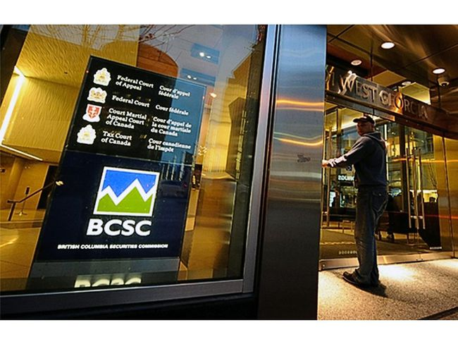 The B.C. Securities Commission (BCSC) offices in downtown Vancouver. (File Photo)