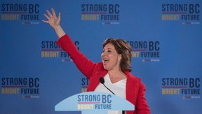 B.C. Liberal leader Christy Clark waves to the crowd following the B.C. Liberal election in Vancouver, B.C., Wednesday, May 10, 2017. THE CANADIAN PRESS/Jonathan Hayward