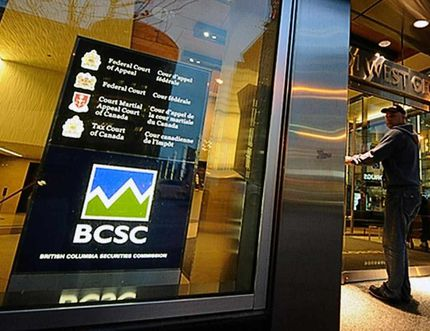 The B.C. Securities Commission offices in downtown Vancouver. (Postmedia Network/Files)