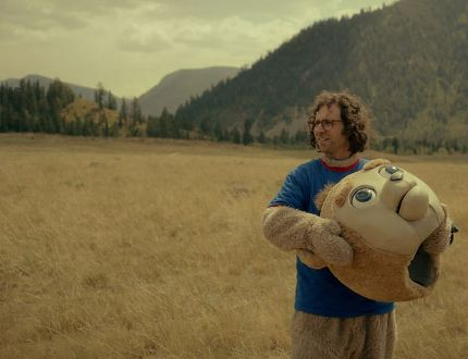 "Submitted photo ""Brigsby Bear"" written and starring Saturday Night Live's Kyle Mooney and starring Mark Hamill (Star Wars) and Greg Kinnear (Little Miss Sunshine) will be the HNFF feature presentation at Trenton's Centre Theatre on Saturday, Nov. 11."