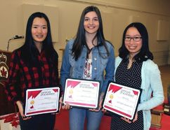 Sean Chase/Daily Observer The Gold Achievement Acknowledgement award was given to senior club skaters who passed the gold level in singles, skills, interpretive and interpretive couples classes. Receiving their awards are Catherine Xu (left), Chloe Desjardins and Renee Kong.
