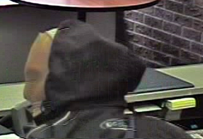 Fort Saskatchewan RCMP are searching for a male suspect who robbed the Lamont ATB bank on June 8.