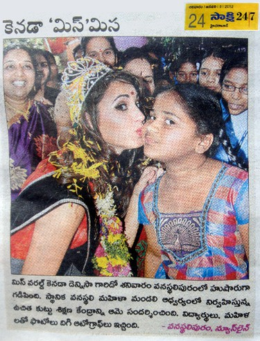 (9)_Indian newspaper coverage of the visit of Miss World Canada 2010 Denise Garrido in December 2011. Photo courtesy Denise Garrido