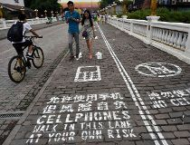 No cellphone sidewalk