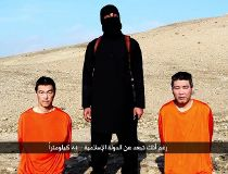 Japan hostages ISIS