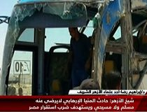 An image grab taken from Egypt's state-run Nile News TV channel on May 26, 2017 shows the remains of a bus that was attacked while carrying Egyptian Christians in Minya province, some 260 kms south of the capital Cairo, killing dozens people according to