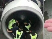 coins in plane engine