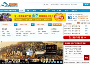 Home page image from VanFun.com, a Chinese website that is designed to help Mainland Chinese buy property in Vancouver.