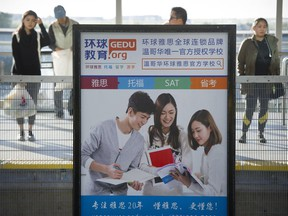 A Chinese-language sign at the Canada Line station at Richmond's Aberdeen Mall. The City of Richmond's new signage policy would not take effect at Canada Line stations, which come under the purview of TransLink and not the city. Some Chinese-only ads on buses and Canada Line stations have sparked outrage, but TransLink says it has no authority to deny advertising on buses and transit stops on the basis of language.