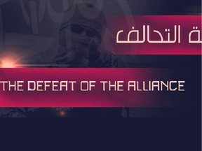 Othman Hamdan posted pro-ISIS comments and support for lone-wolf attacks on his Defeat of the Alliance Facebook page before it was taken down by administrators.