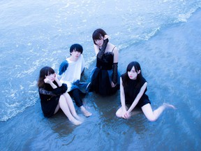 Gozen Sanji to Taikutsu is one of the returning bands with the Japanese music showcase Next Music from Tokyo, at KW Studios on Oct. 11.