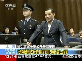 In this image taken from undated video footage run by China's CCTV via AP Video, Wu Xiaohui, the former chairman of the Anbang Insurance Group, speaks during a court session at the Shanghai No. 1 Intermediate People's Court in Shanghai. The founder of the Chinese insurer that owns the Bentall Centre office towers in Vancouver went on trial Wednesday, March 28, 2018 on charges he fraudulently raised $10 billion from investors and misused his position to enrich himself.