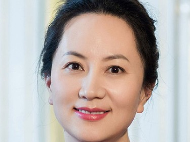 Dec. 5, 2018 - A top executive with a major Chinese tech company has been arrested in Vancouver and is being sought for extradition to the United States. Wanzhou Meng, 46, the chief financial officer of Huawei Technologies, was arrested on Dec. 1 and appeared in B.C. Supreme Court in Vancouver on Wednesday for a bail hearing, which was adjourned until Friday. photo: huawei.com [PNG Merlin Archive]