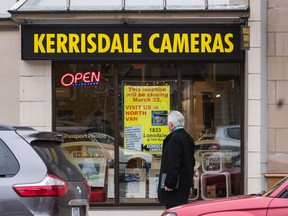 Kerrisdale Cameras on Marine Drive in West Vancouver.