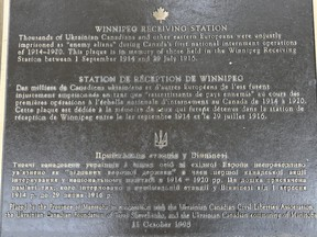 """A statue located at the Manitoba Legislative grounds in Winnipeg has a text of 16 languages representing the various ethnocultural communities who were affected by Canada's First National Internment operation from 1914-1920. There is a plaque adjacent to the statue, in three languages (English, French and Ukrainian) with the following inscription: """"Thousands of Ukrainian Canadians and other eastern Europeans were unjustly imprisoned as """"enemy aliens"""" during Canada's first national internment operations of 1914-1920. This plaque is in memory of those held in the Winnipeg Receiving Station between 1 September 1914 and 29 July 1916""""."""